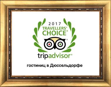hotelportale-tripadvisor2017-ddorf-ru