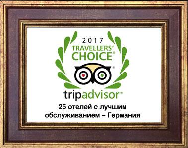hotelportale-tripadvisor2017-service-ru